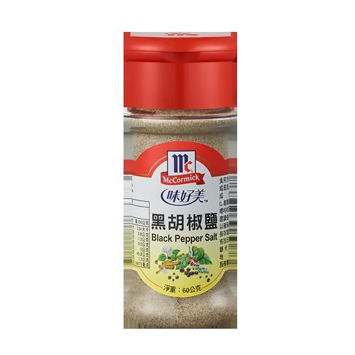 Black Pepper Salt