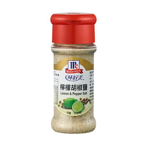 Lemon & Pepper Salt