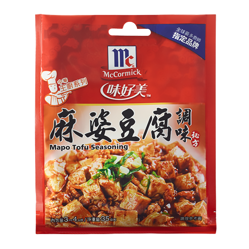 Mapo Tofu Seasoning