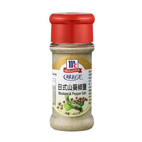 Mustard & Pepper Salt