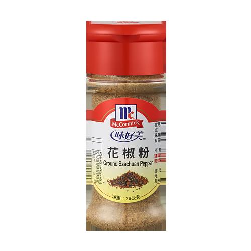 Szechuan Pepper Ground