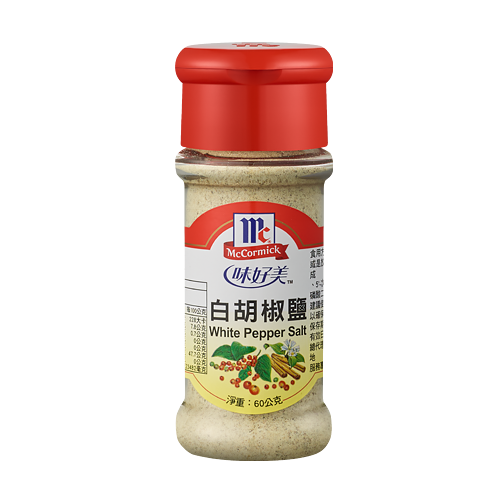 White Pepper Salt